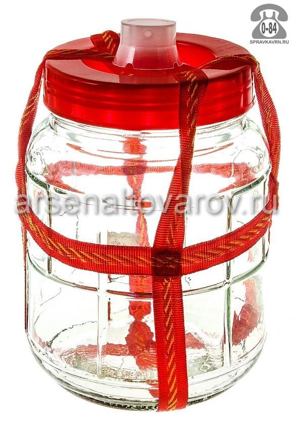 банка стеклянная Твист -158 5 л с гидрозатвором (Россия)