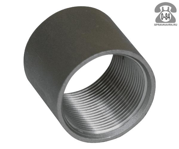 Муфта сталь 15 мм