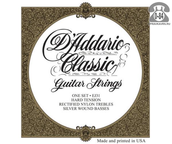 Струны для классической гитары Даддарио (Daddario) EJ31 натяжение hand (сильное)