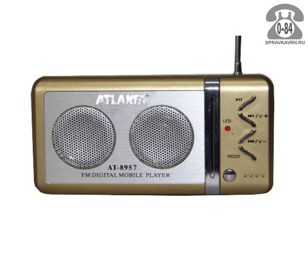 Радиоприёмник Атланфа (Atlanfa) бытовой