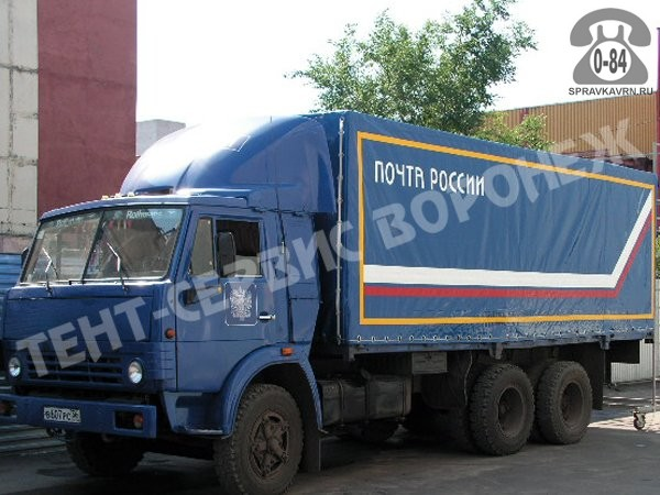 Тент на автомобиль грузовой КАМАЗ