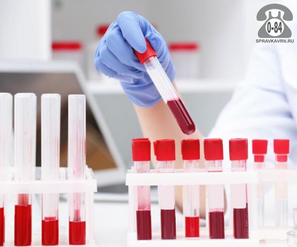 Анализ крови гликозилированный гемоглобин для взрослых без выезда