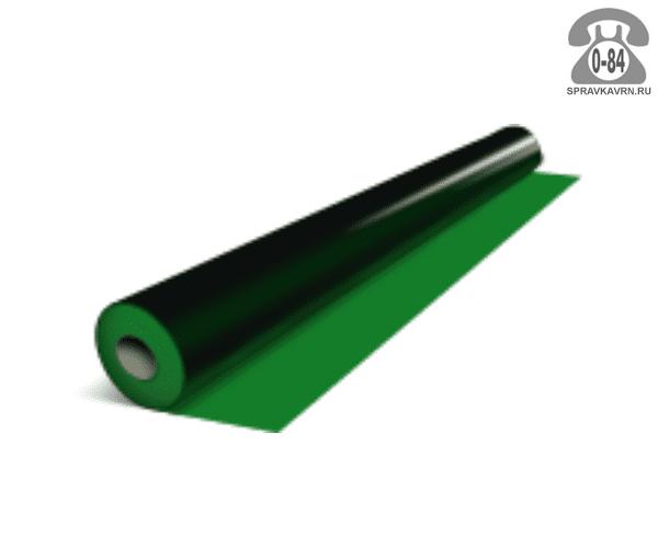 Мембрана кровельная Пластфоил (Plastfoil) F 1,5 мм