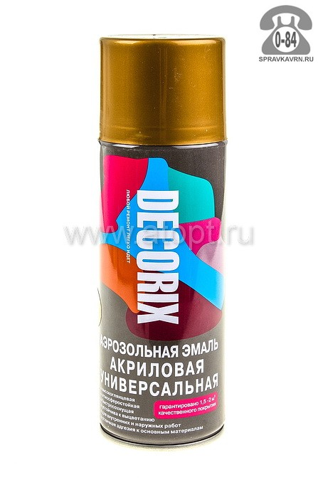 Краска, эмаль Декорикс (Decorix) N Н403