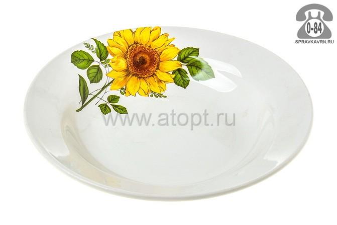 Тарелка Кубаньфарфор Подсолнух