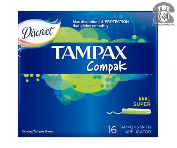 Гигиенические тампоны Тампакс (Tampax) Compact Super Duo, 16шт.