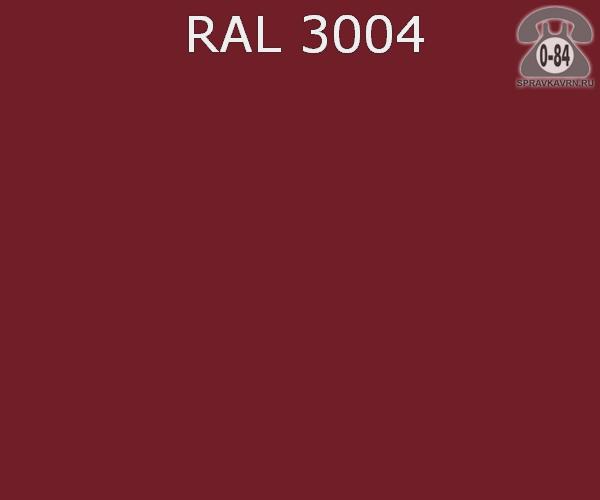 Краска порошковая ФэйХонг (FeiHong) полиэфирная пурпурно-красный RAL 3004 Китай