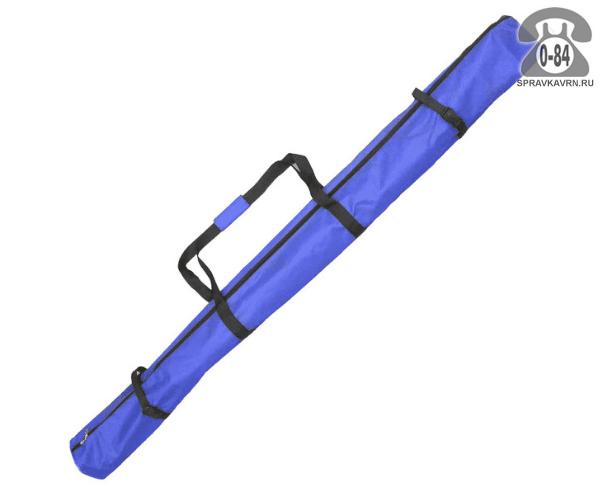 Чехол для лыж синий 200 см для беговых лыж