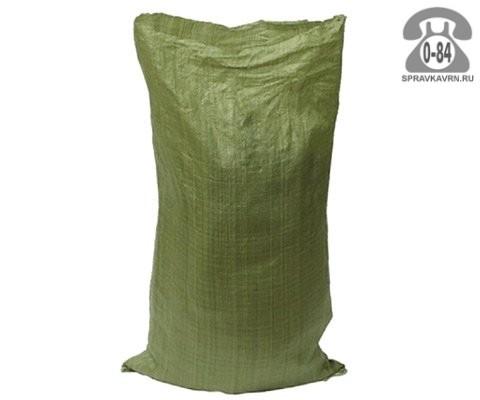 Мешки для мусора полипропилен (ПП) плетёный для строительного мусора 95 см 55 см зелёный