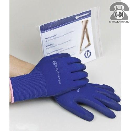 Перчатки для компрессионных чулок купить
