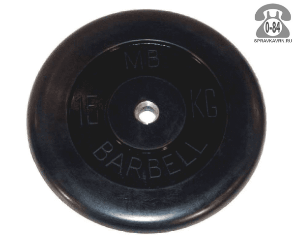 Диск для штанги Барбел обрезиненный 15 кг