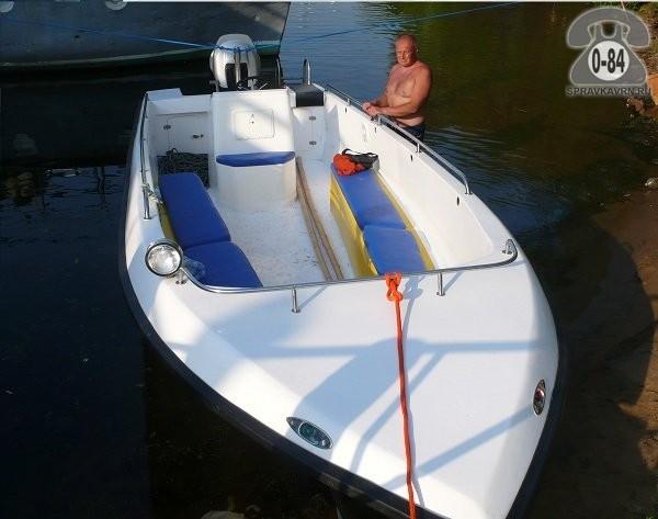 как получить права на лодку с мотором в воронеже
