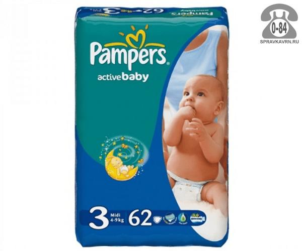Подгузники для детей Памперс (Pampers) Active Baby 4-9 кг (62) 4-9, 62шт.