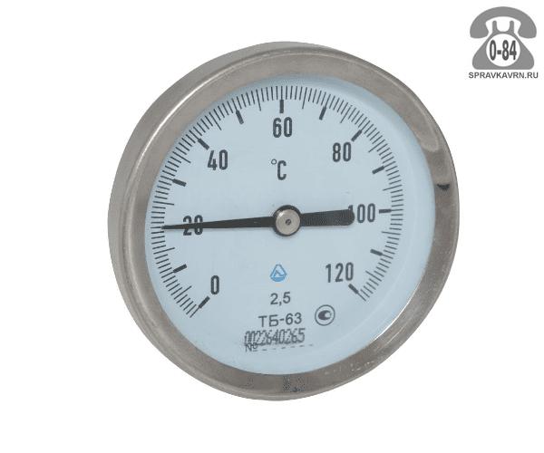 Термометр ТБ 63-50 0*+150-2,5-О