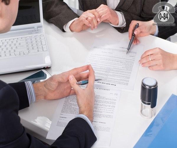 Юридические консультации лично при посещении офиса гражданские (гражданско-правовые) дела (споры) физические лица