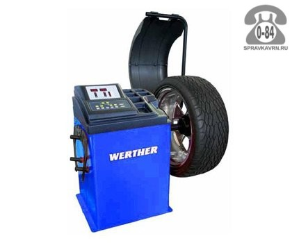 Стенд балансировочный Вертер-ОМА (Werther-OMA) Olimp 2500 blue