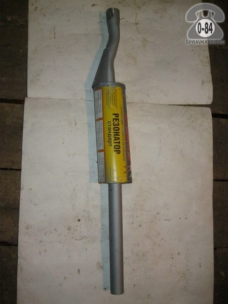 Резонатор глушителя легковой отечественный ВАЗ