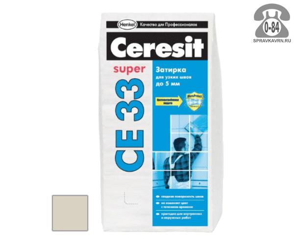 Затирка для плитки Церезит (Ceresit) CE33 Super, багамы, 2 кг