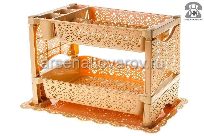 сушилка для посуды пластмассовая двухъярусная 53*34*32 см Кружево (М6286) бежевая (Башкирия)