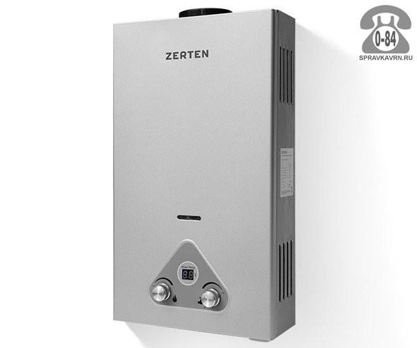 Газовая колонка Зертен (Zerten) Standart 20 20 кВт 10л/мин открытая камера