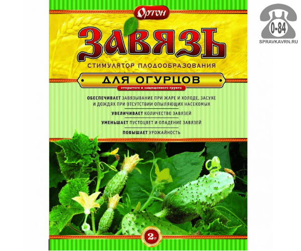 Стимулятор роста растений Ортон Завязь для огурцов