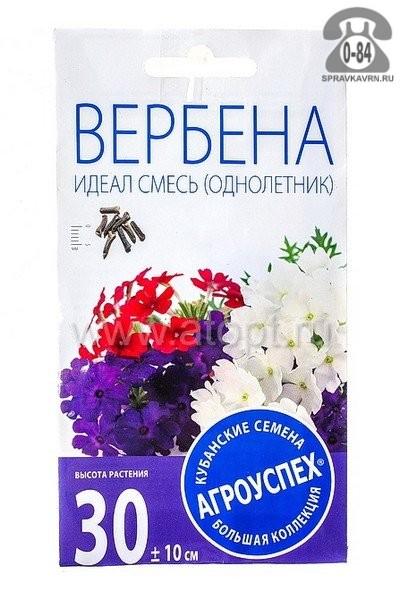Семена цветов Агроуспех кубанские семена вербена Кварц Красная с глазком однолетник 7 шт Россия