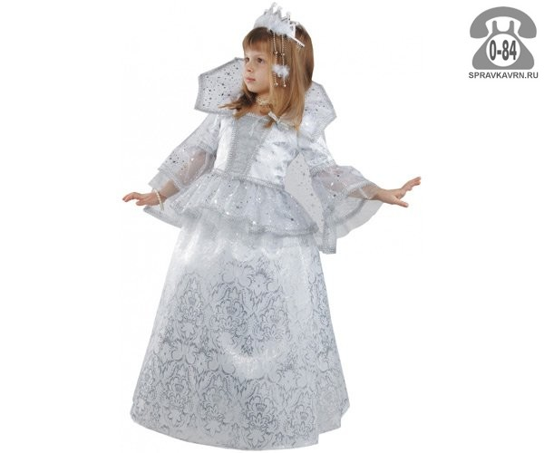 Костюм Снежная Королева Звездный маскарад 36 423 Батик