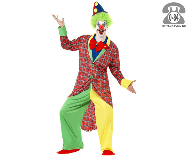 Костюм сценический цирковой пошив (изготовление на заказ)