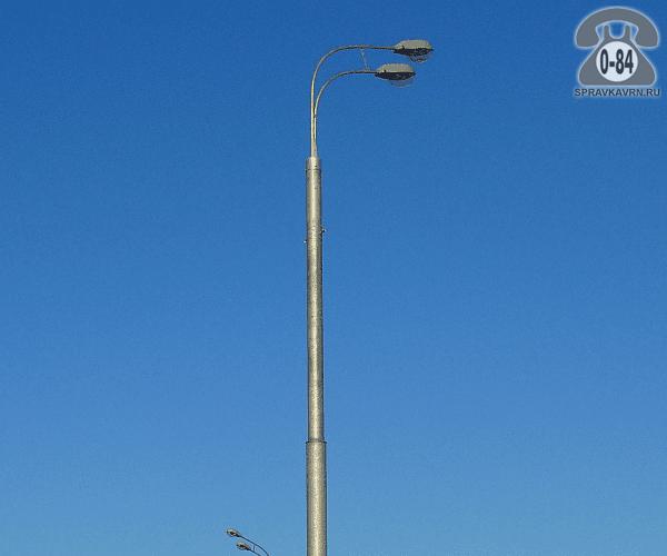 Опора освещения ОС 0.4х9.0(2.0) горячеоцинкованная