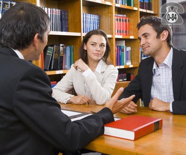 Бесплатная юридическая консультация в калуге по телефону