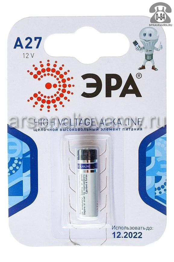 Батарейка Эра А27 блистер 1 шт. Китай