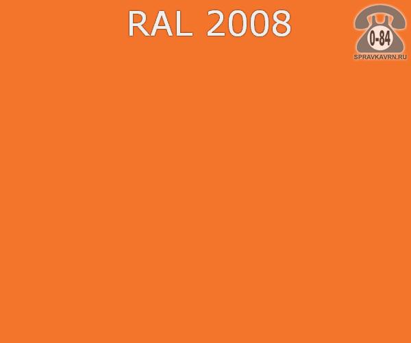 Краска порошковая ФэйХонг (FeiHong) полиэфирная ярко-красно-оранжевый RAL 2008 Китай