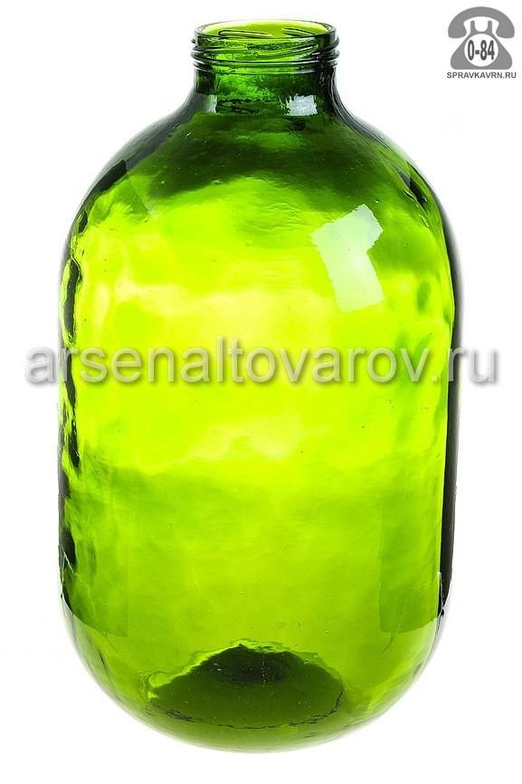 Банка стеклянная Твист-82 зеленая стандартная 10 л