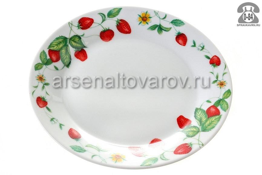 Тарелка Ягоды 103-02015