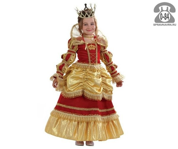 Костюм Королева Золотая Звездный маскарад 30 479 Батик