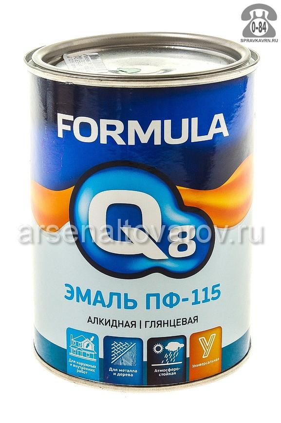 Краска Формула Q8 (Formula) ПФ-115 0.9 кг глянцевая бирюзовая