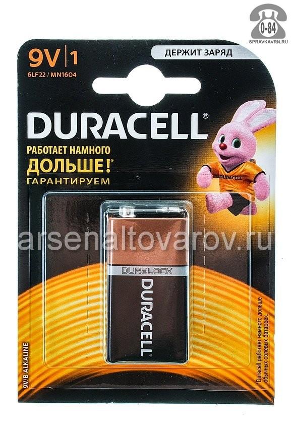 Батарейка Дюраселл (Duracell) литиевая Крона (1604, 6LR61, 6F22, 6LF22 BL 1, 6R61) 9 В блистер 1 шт. Китай