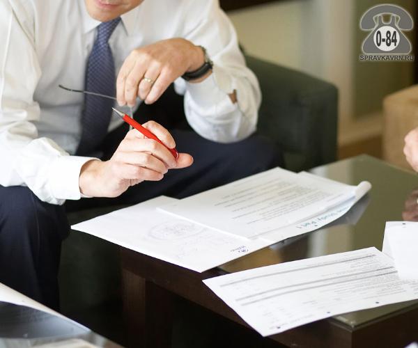 Юридические консультации лично при посещении офиса миграционные вопросы юридические лица