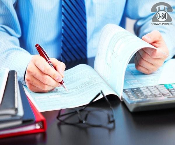 Юридические консультации по телефону земельные дела (споры) физические лица