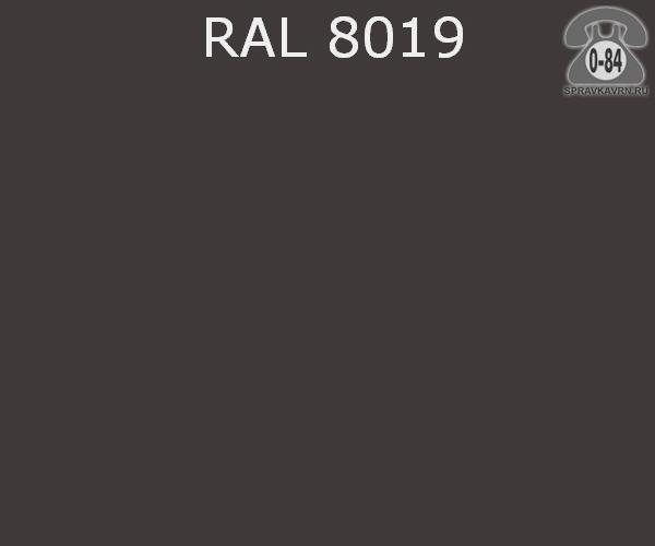 Краска порошковая ФэйХонг (FeiHong) полиэфирная серо-коричневый RAL 8019 Китай