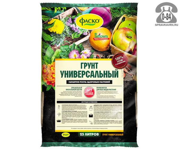 Грунт для рассады Фаско Универсальный, 25 л, для овощей и цветов, 25л