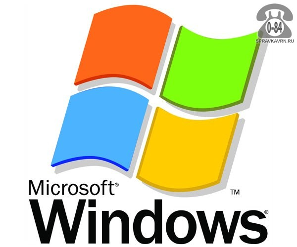 Microsoft Windows техническое обслуживание (техобслуживание) выезд к заказчику