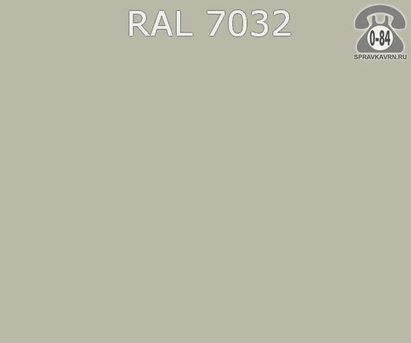 Краска порошковая ФэйХонг (FeiHong) полиэфирная галечный серый RAL 7032 Китай