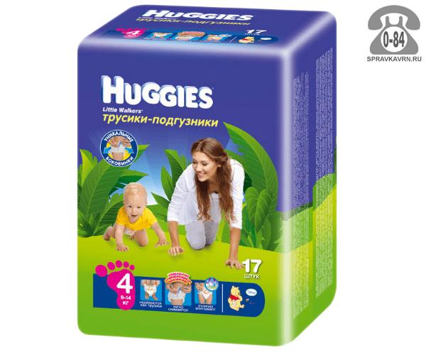 Подгузники для мальчиков Хаггис (Huggies) Little Walkers 9-14 кг (17) 9-14, 17шт.