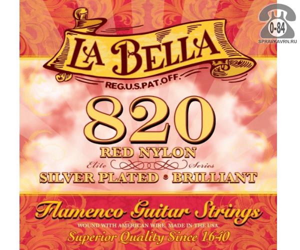 Струны для классической гитары Ла Белла (La Bella) 820 Flamenco натяжение medium (среднее)