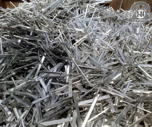 Лом металлов цветные металлы любой алюминий нет нет покупка