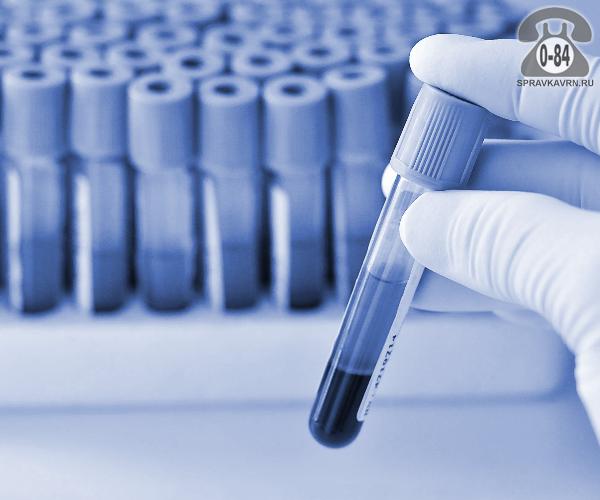 Анализ крови натрий для взрослых без выезда