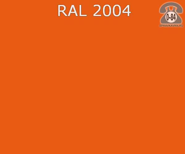 Краска порошковая ФэйХонг (FeiHong) полиэфирная оранжевый RAL 2004 Китай