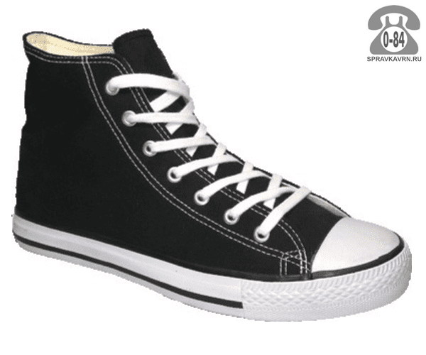 Кеды Триен (TRIEN) YB-886 black женские 35-40размер, подошва: резина