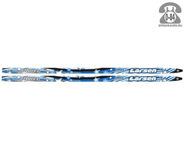 Лыжи Ларсен (Larsen) Racer Step 140 см спортивные